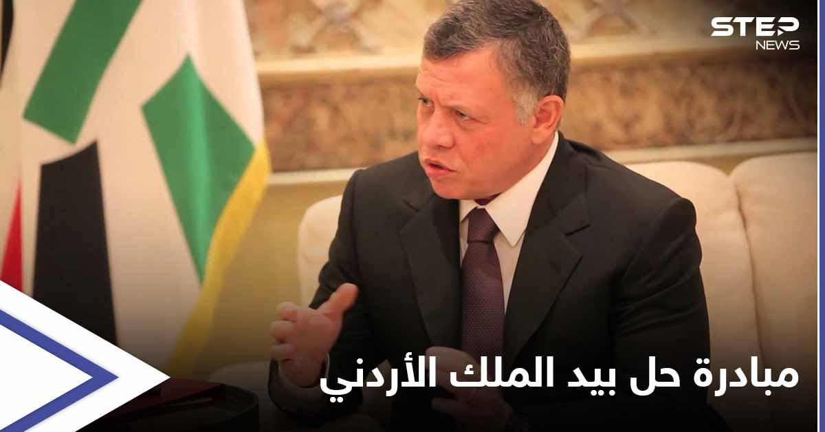 الملك عبد الله يحمل 3 قضايا حساسة إلى واشنطن بينها رسالة من الأسد ومبادرة حل