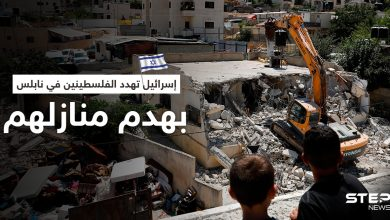 بالفيديو || إسرائيل تهدد بهدم 20 منزلاً في نابلس وإصابات باعتداء مستوطنون على الشيخ جراح