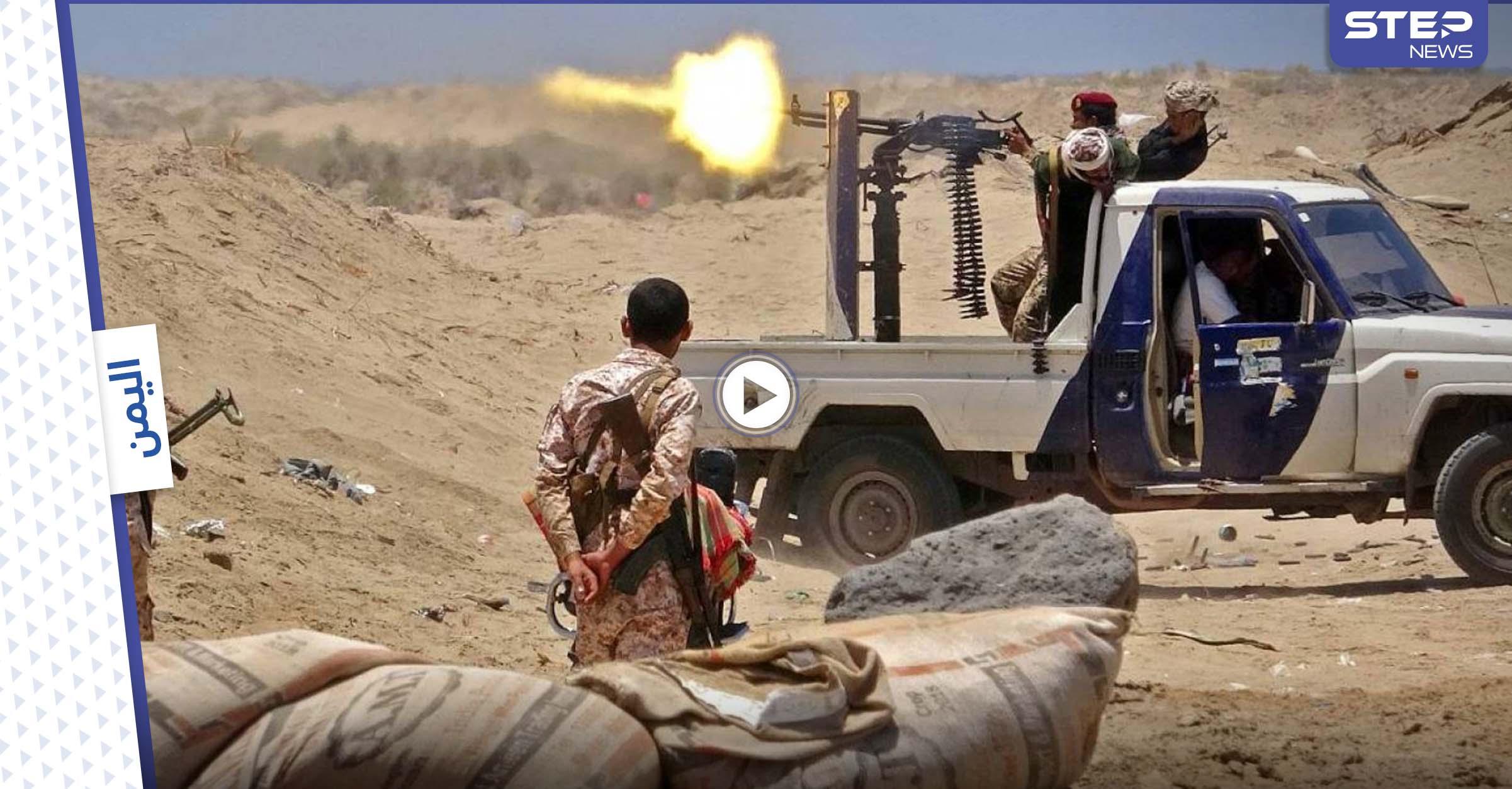 بالفيديو||اشتباكات مسلحة عنيفة بين قوتين عسكريتين جنوبي اليمن تخلّف قتلى وجرحى