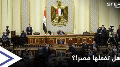تحرك مصري يخصّ المواقع الإباحية.. ومقترح مرتبط بالطلاق في مصر يثير الجدل