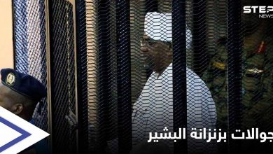 """القبض على عشرات أجهزة الاتصال بزنزانة """"عمر البشير""""... وروسيا تقدّم عرضاً مغرياً للسودان"""