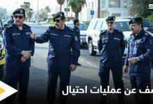 في كمين يشبه الأفلام.. القبض على سوريان مارسا الاحتيال في دولة عربية وحصدا ثروة كبيرة