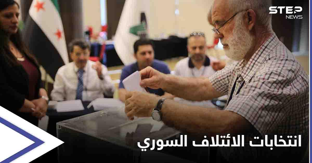 نصر الحريري يكشف موعد انتخابات الائتلاف السوري القادمة ويحسم موقفه من الترشح لها