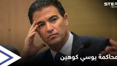 رئيس جهاز الموساد السابق في مواجهة القضاء الإسرائيلي والسبب تسريبات حول إيران