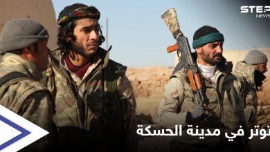 توترٌ في الحسكة .. ميليشيا الدفاع الوطني تختطف عدداً من الكرد والإدارة الذاتية تهدد بالرد