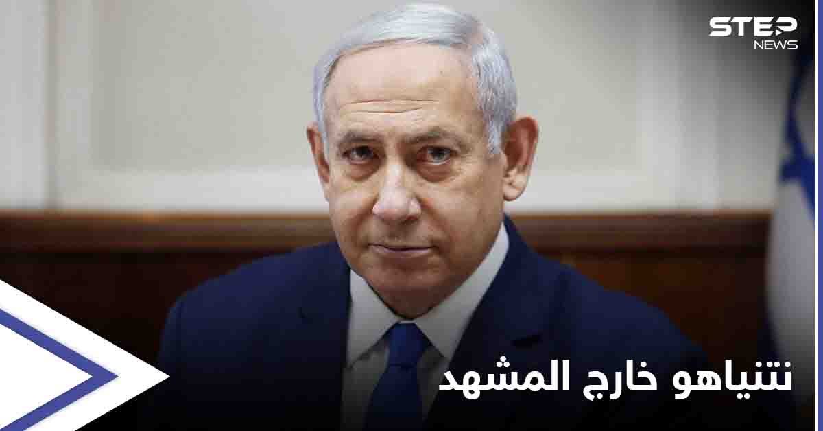 """بنيامين نتنياهو خارج """"المشهد السياسي"""" وموقع عبري يكشف خططه لعرقلة تشكيل الحكومة الجديدة"""