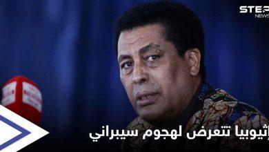 """إثيوبيا تتعرض لهجوم من """"حرب الهرم الأسود"""" عقب إعلان نيتها إقامة قاعدة عسكرية بحرية"""
