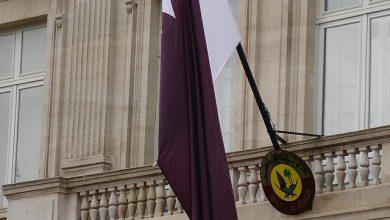 640px Qatar embassy