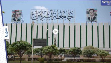 """بالفيديو   على أنغام """"تعال أشبعك حب"""".. طالبات جامعة سورية يرقصنَّ مع شبانها بشكل مستفز"""