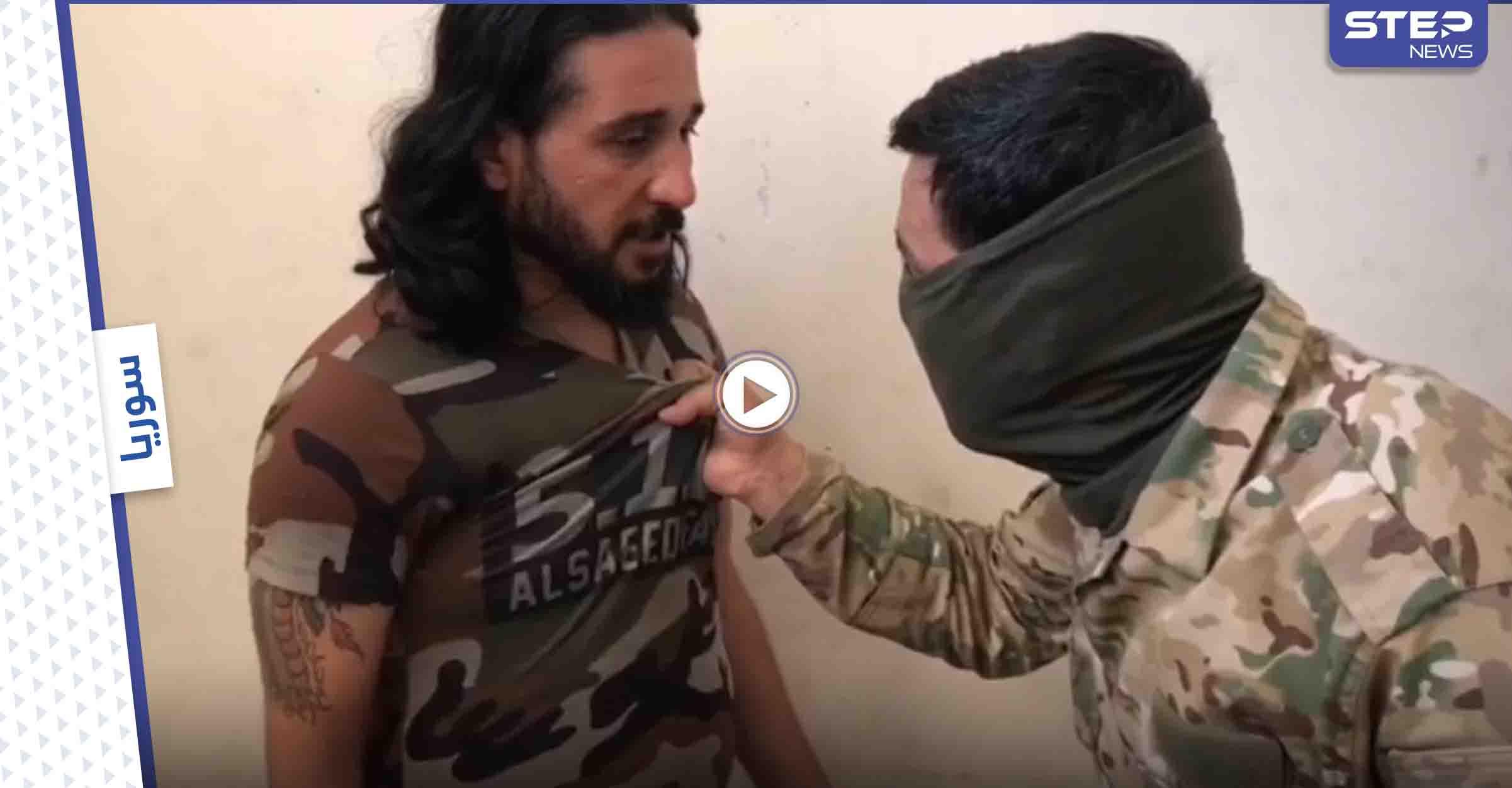 """بالفيديو    بسبب """"الترامادول"""".. مسلح في """"الجيش الوطني"""" يعتدي على أحد الصيادلة في مدينة عفرين ويهدده بالسلاح"""