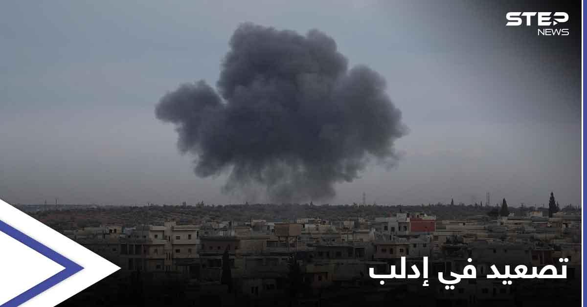 قوات النظام السوري تصعّد مجدداً في إدلب والجيش التركي يرد بصواريخ