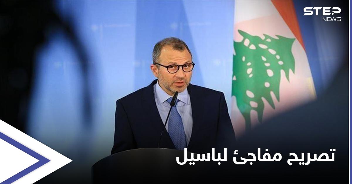 """بعد رسالة بري.. تصريحات """"غير متوقعة"""" من باسيل حول تشكيل الحكومة اللبنانية"""