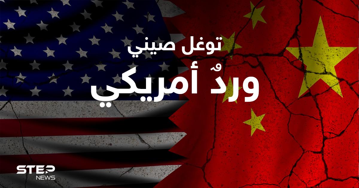 """المقاتلات الصينية تتوغل في أجواء تايوان.. وخطة أمريكية """"حاسمة"""" للتعامل معها"""
