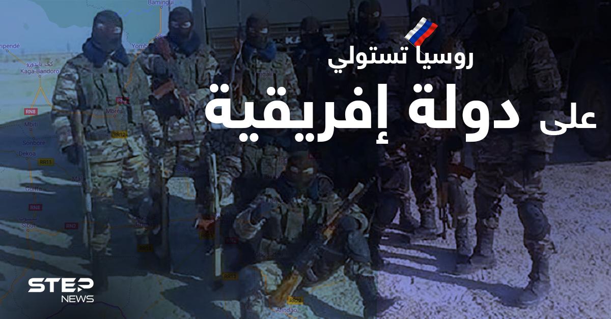 فرنسا تتحدث عن استيلاء روسيا على دولة إفريقية من خلال مرتزقة فاغنر وتحذّر من القادم