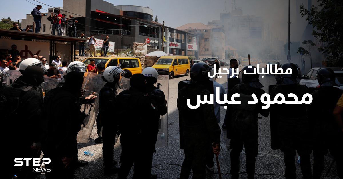 """بالفيديو   اشتباكات برام الله ومطالبات برحيل عباس بعد """"اغتيال"""" الناشط نزار بنات"""