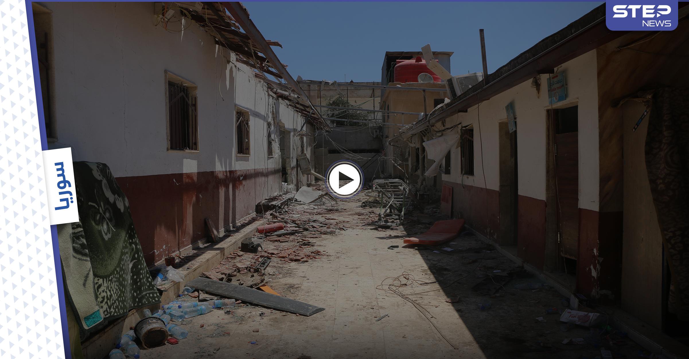 الدمار الذي خلفه القصف الصاروخي على مستشفى الشفاء بمدينة عفرين شمال حلب