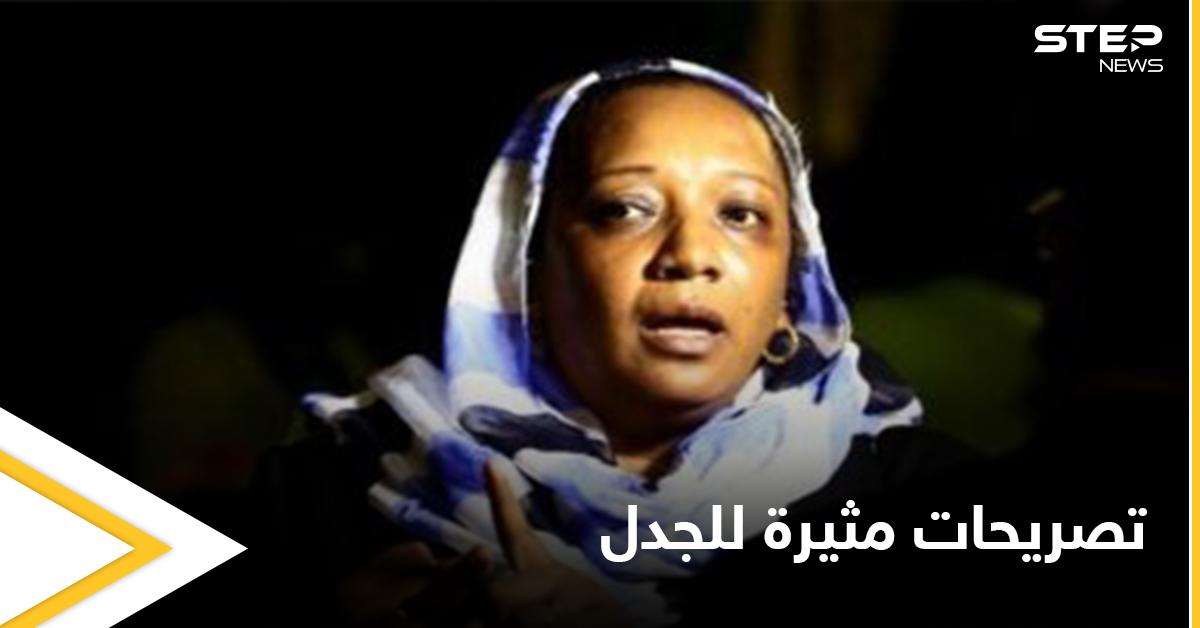 السودانية أمل هباني تثير الجدل بعد دعوتها النساء إلى الاستعانة بصديق عند غياب الزوج