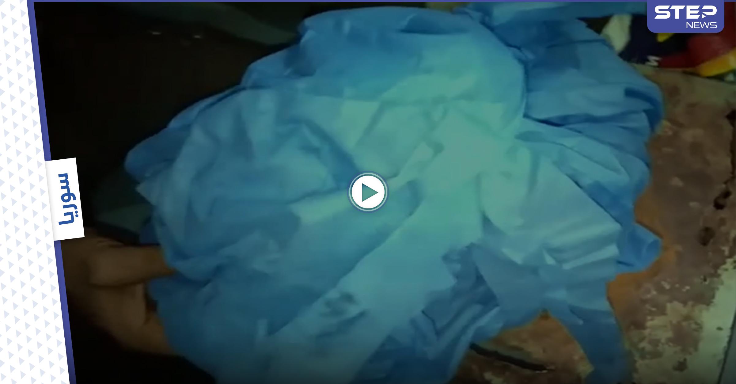 بالفيديو|| امرأة سورية أجهضت حملها وحفظته بالثلاجة لتستخدمه في تهريب المخدرات