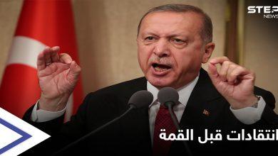 erdogan 202062021
