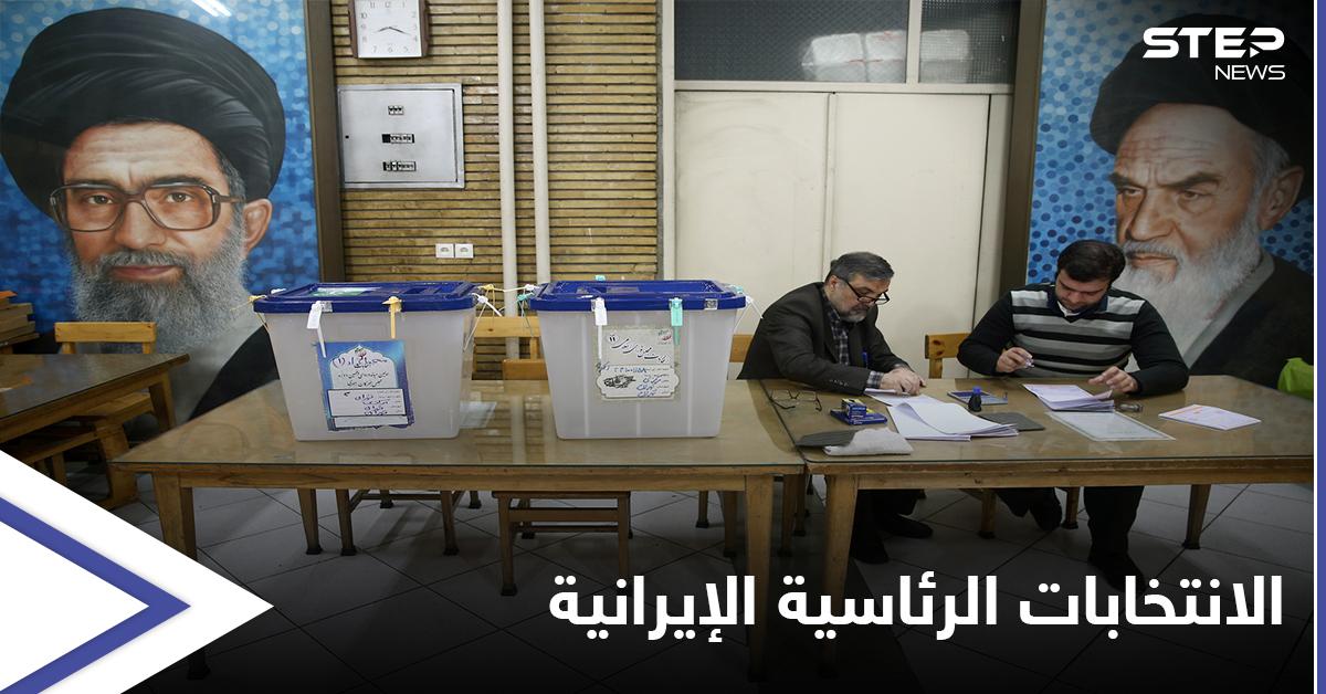 سباق الانتخابات الرئاسة الإيرانية يشهد انسحاباتٍ جديدة.. والوكالة الذرية تربط إحياء الاتفاق النووي بتشكيل الحكومة