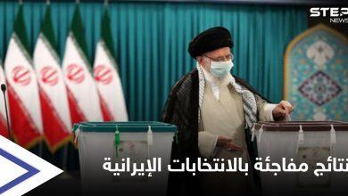 iranian elections 218062021