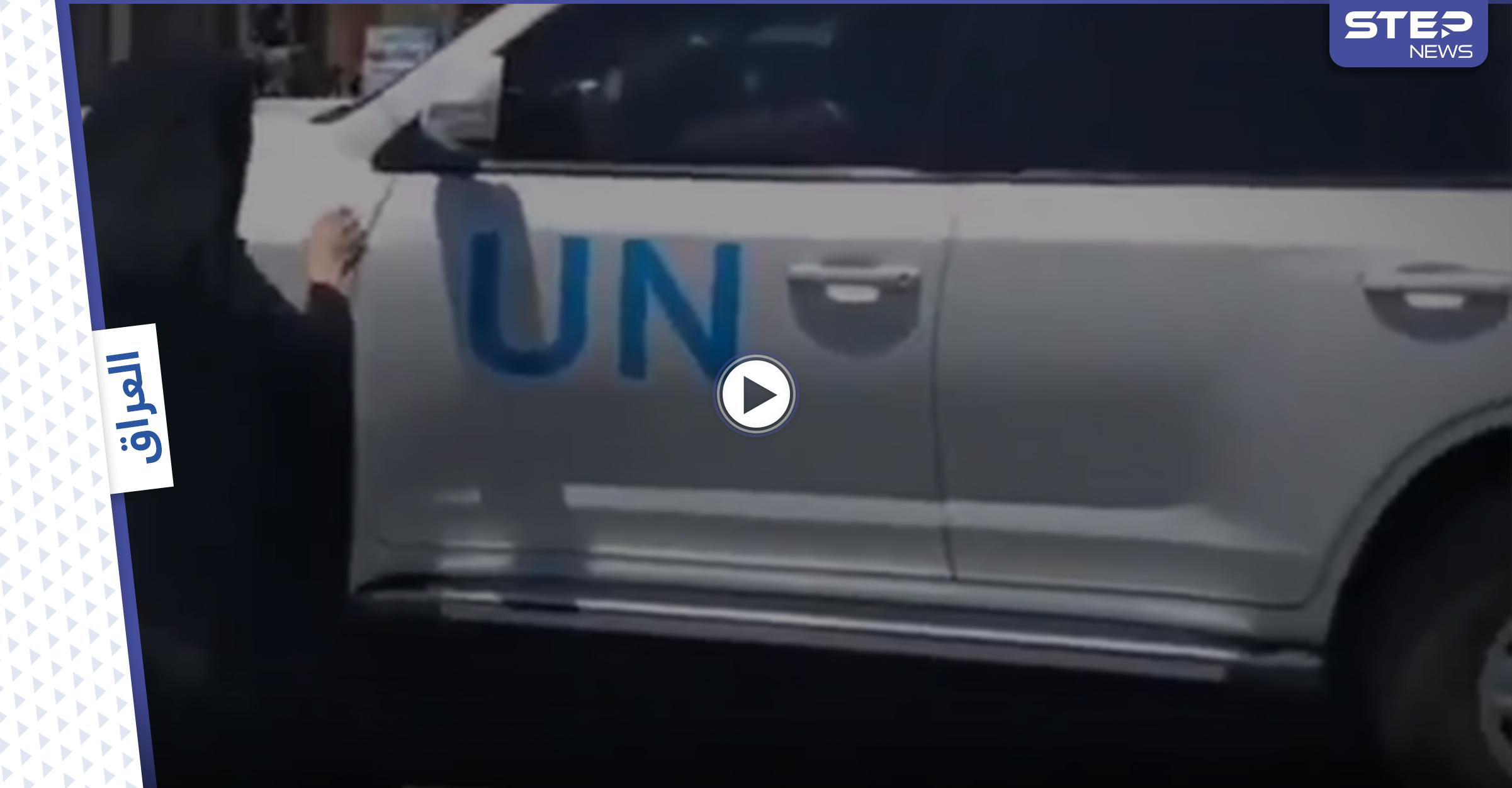 بالفيديو|| وفد أممي يكمل طريقه متجاهلاً بكاء وتوسل والدة الناشط العراقي إيهاب الوزني