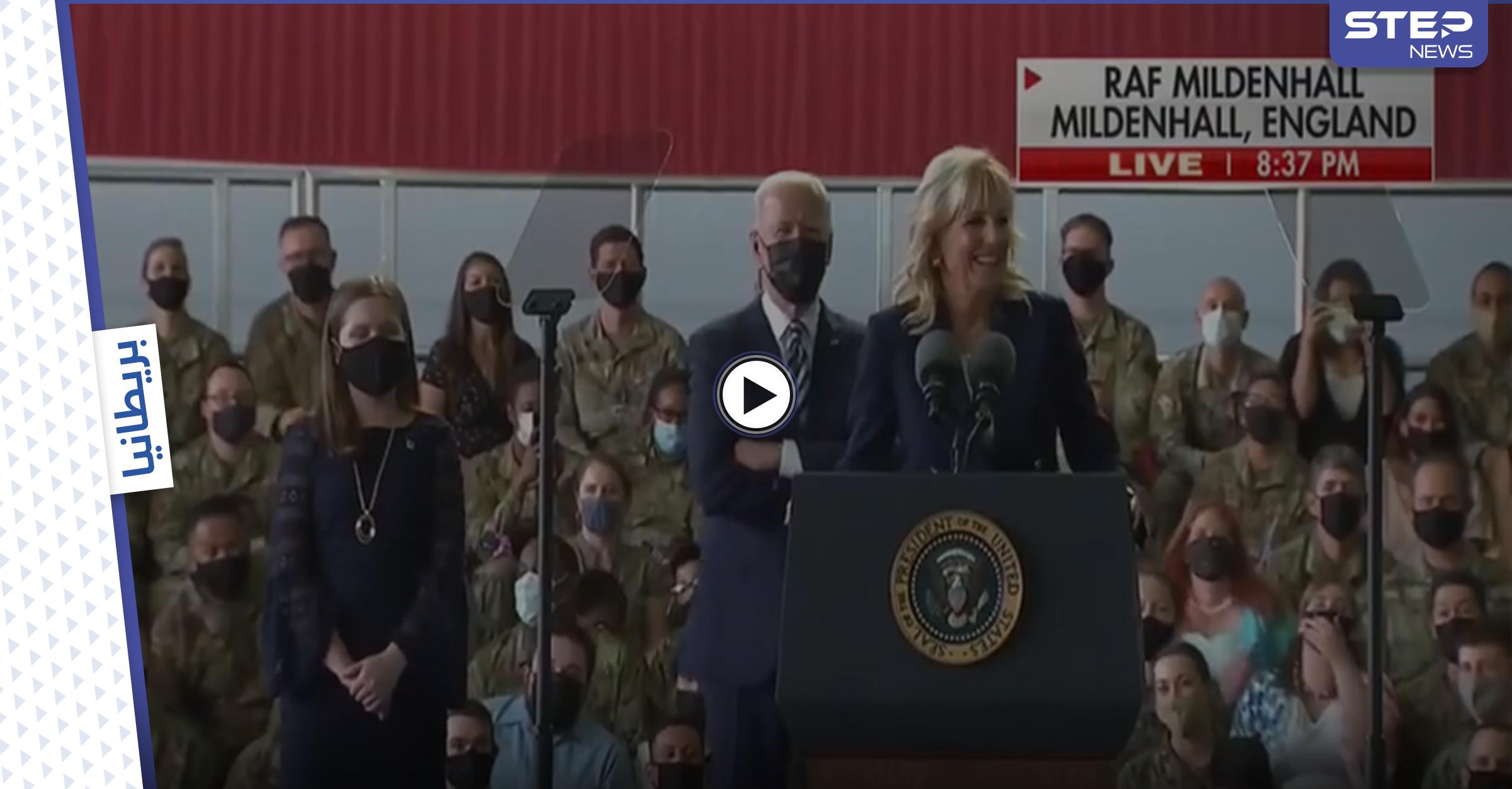 بالفيديو|| زوجة جو بايدن توبخه أمام القوات الأمريكية في بريطانيا شاهد ردة فعله
