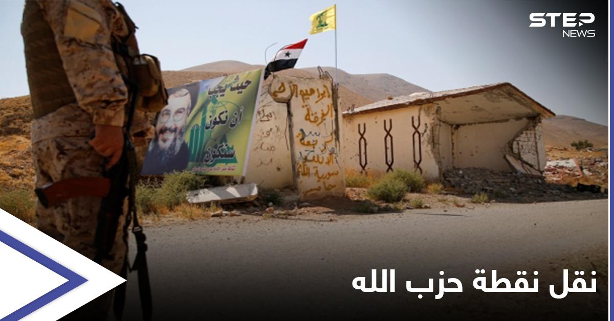 خاص|| بعد الاستهداف الإسرائيلي.. ميليشيا حزب الله تقترب أكثر من الجولان وتلجأ لهذه الحيلة للتخفي