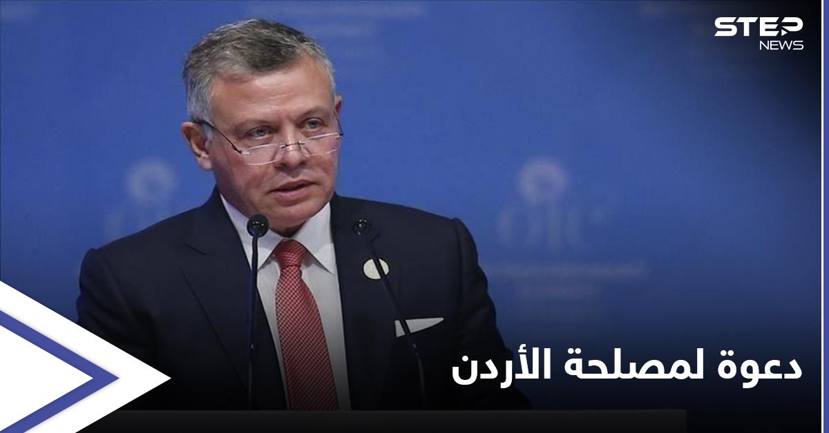 """ملك الأردن يدعو خلال لقائه شخصياتٍ سياسية إلى حوار من أجل """"مصلحة البلاد"""""""