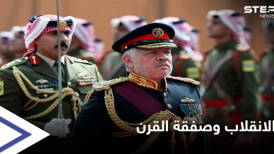 king abdullah 212062021