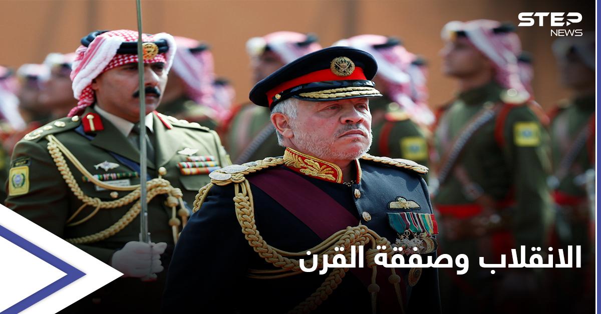 """""""واشنطن بوست"""" تكشف الصلة بين محاولة الانقلاب في الأردن و صفقة القرن"""