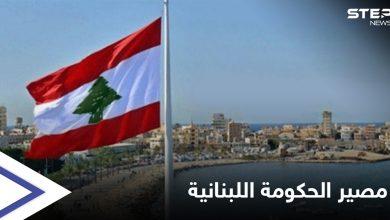 lebanon 203062021