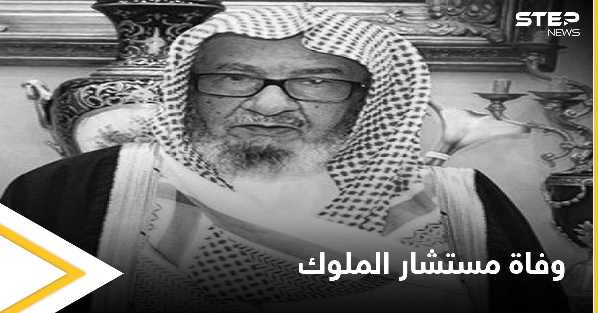 الموت يغيب مستشار الملوك وعلامة العلماء.. فمن هو ناصر الشثري الذي تصدر اسمه منصات التواصل