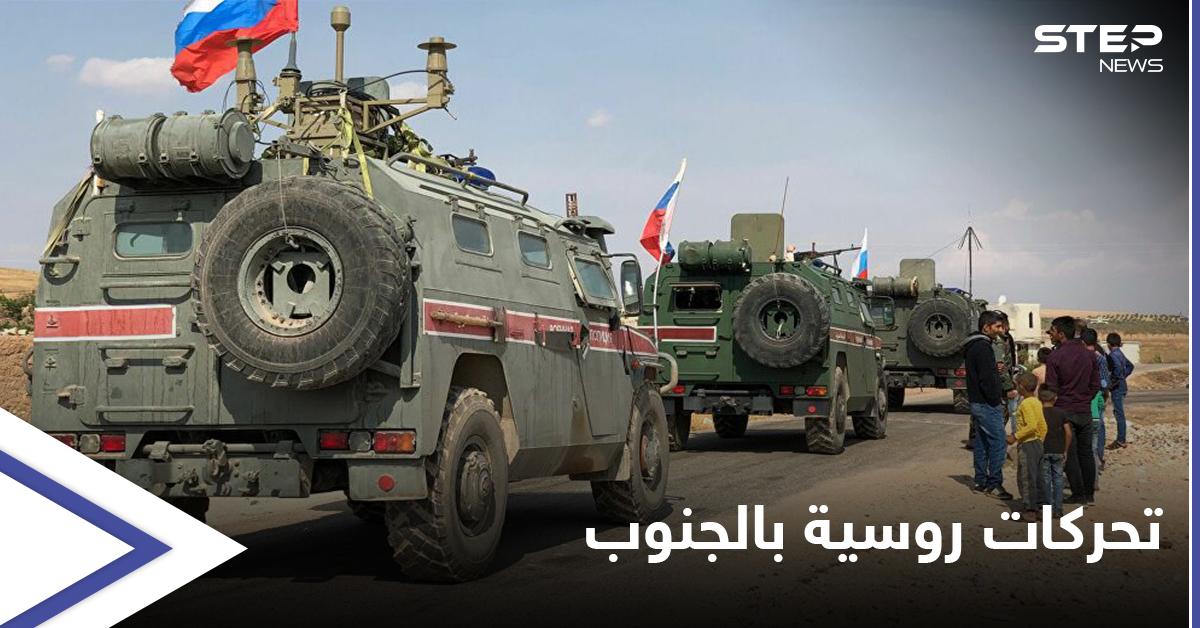 خاص|| بعد السيطرة على قرية أم باطنة.. هذا ما فعلته القوات الروسية وفرع الأمن العسكري فيها