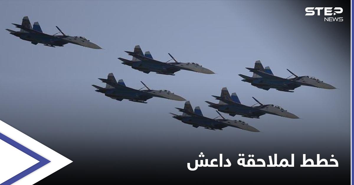 بعد فرضهم للسيطرة.. خطط روسية لملاحقة تنظيم داعش في البادية السورية