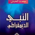 s books library.online noo474511b36f3b41ae2a6ee8 22166stm
