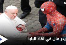 spider man 223062021