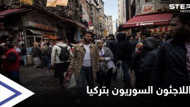 syrian 221062021