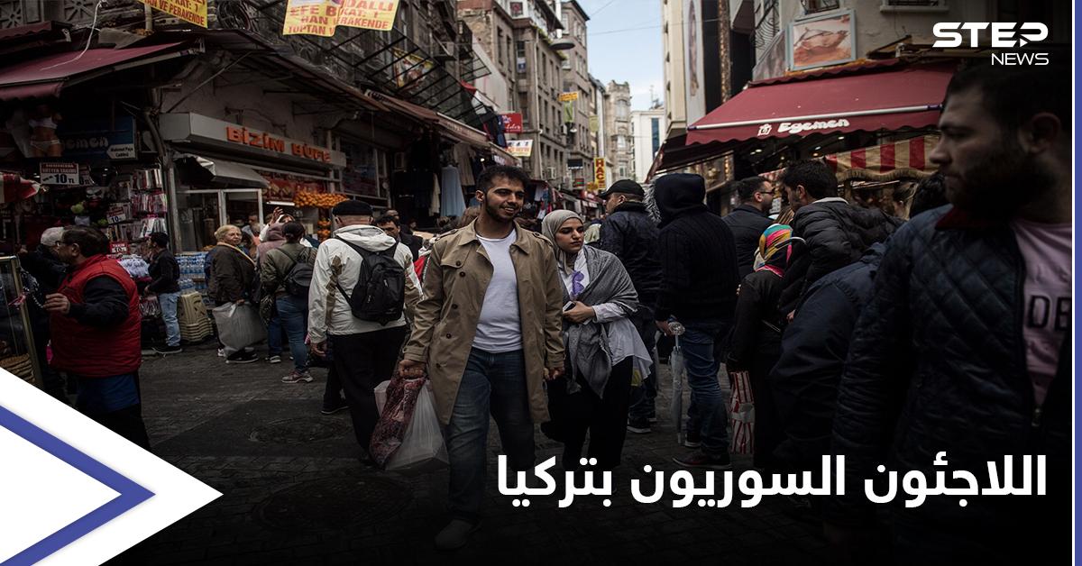 المعارضة التركية: سنتخلص من مشلكة وجود اللاجئين السوريين فور تسلّمنا إدارة البلاد