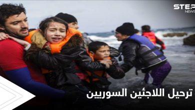 syrian refigem 214062021 1