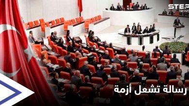 turk parliament 206062021