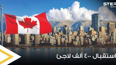 كندا ونيتها استقبال المزيد من اللاجئين