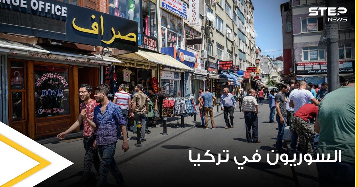 السوريون في تركيا