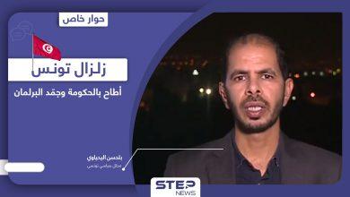 خاص بلحسن انقلاب تونس 1