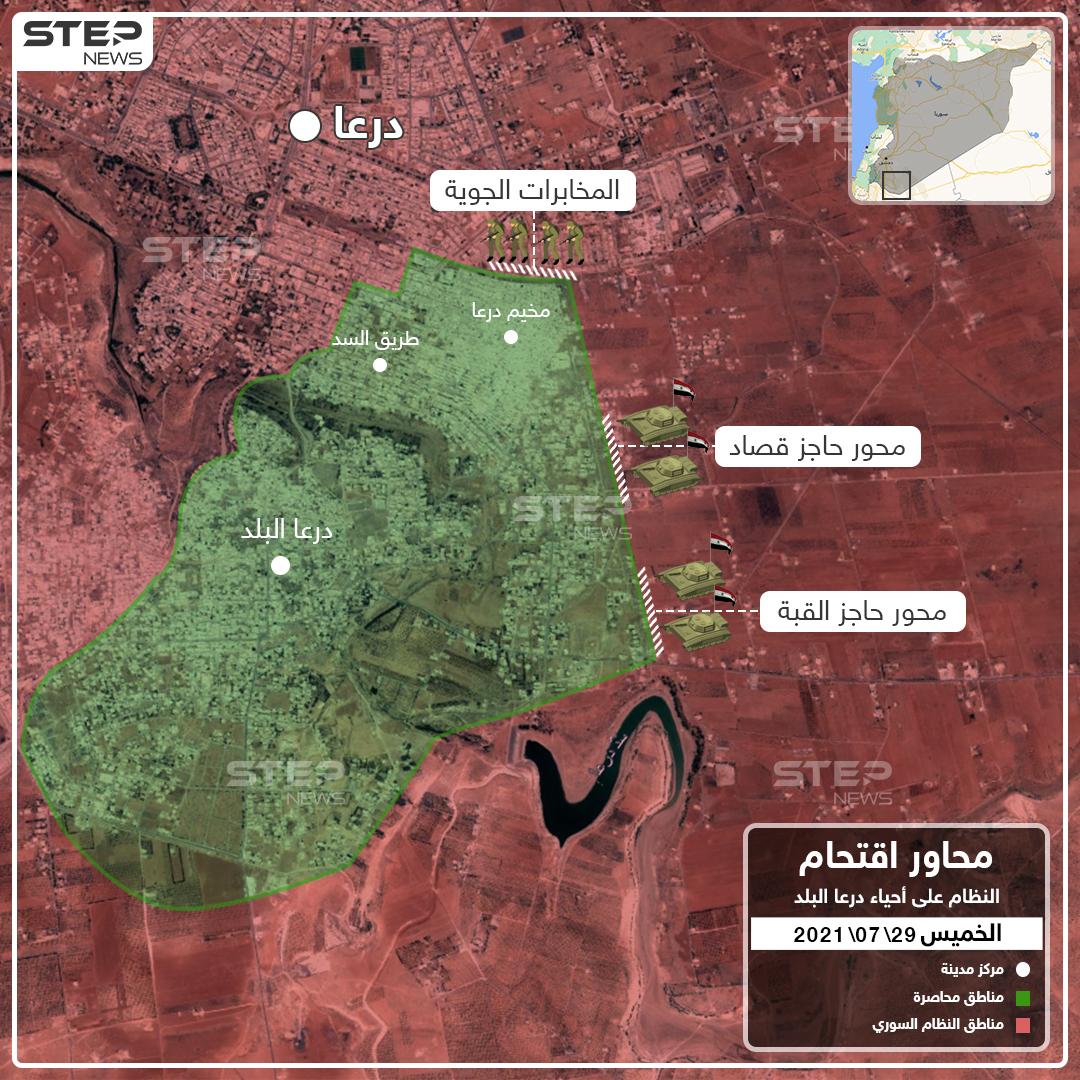 خريطة نسخة