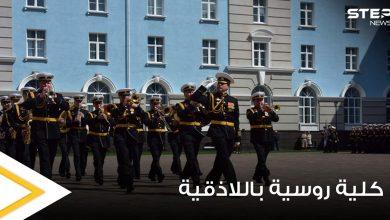فرع جديد في كلية ناخيموف البحرية في اللاذقية