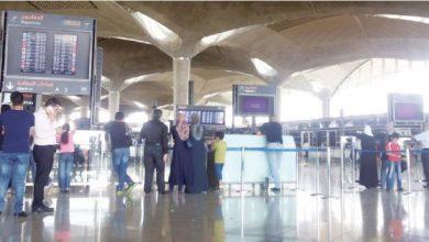 مواطنون بانتظار مسافريهم في مطار الملكة علياء الدولي ارشيفية