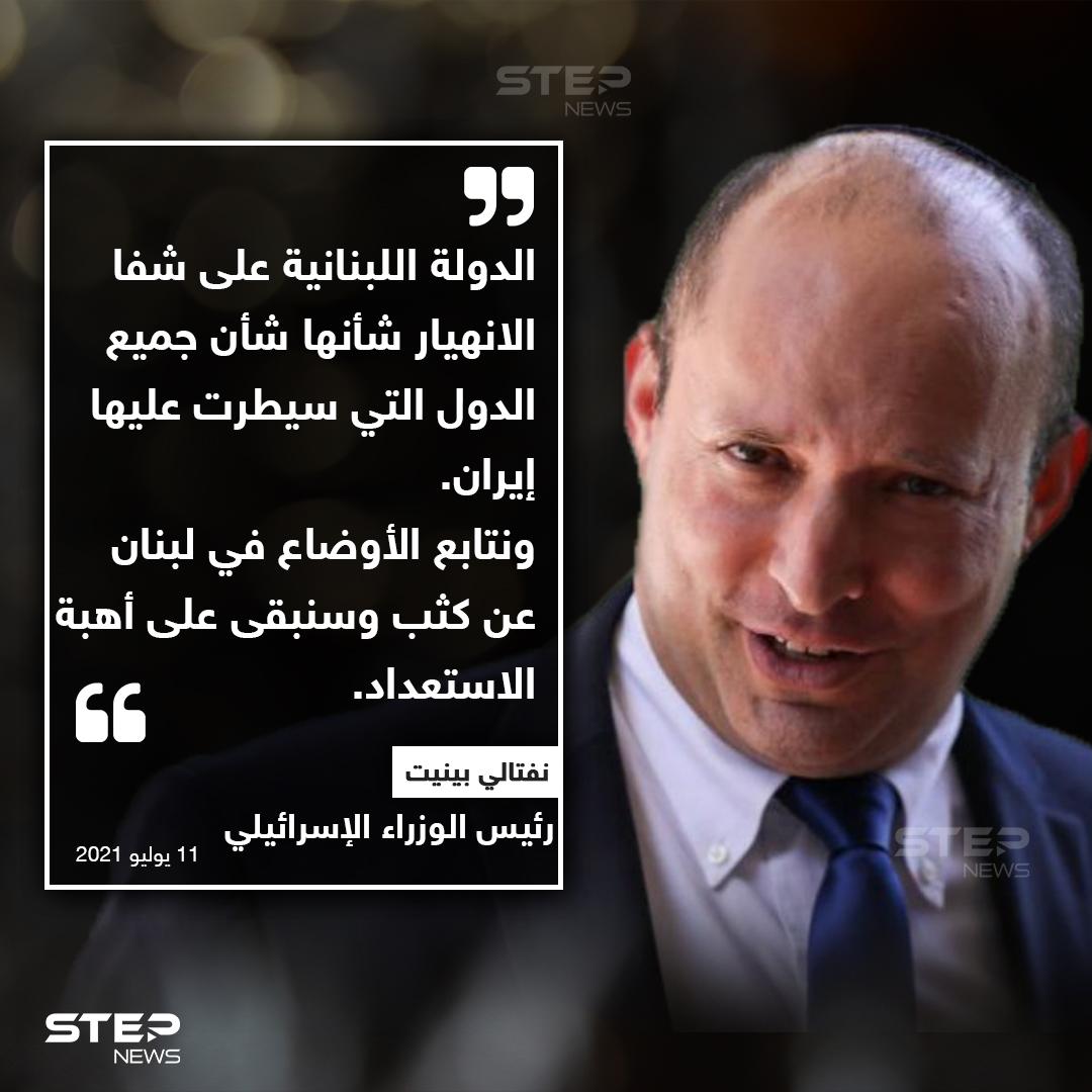 رئيس الوزراء الإسرائيلي، نفتالي بينيت