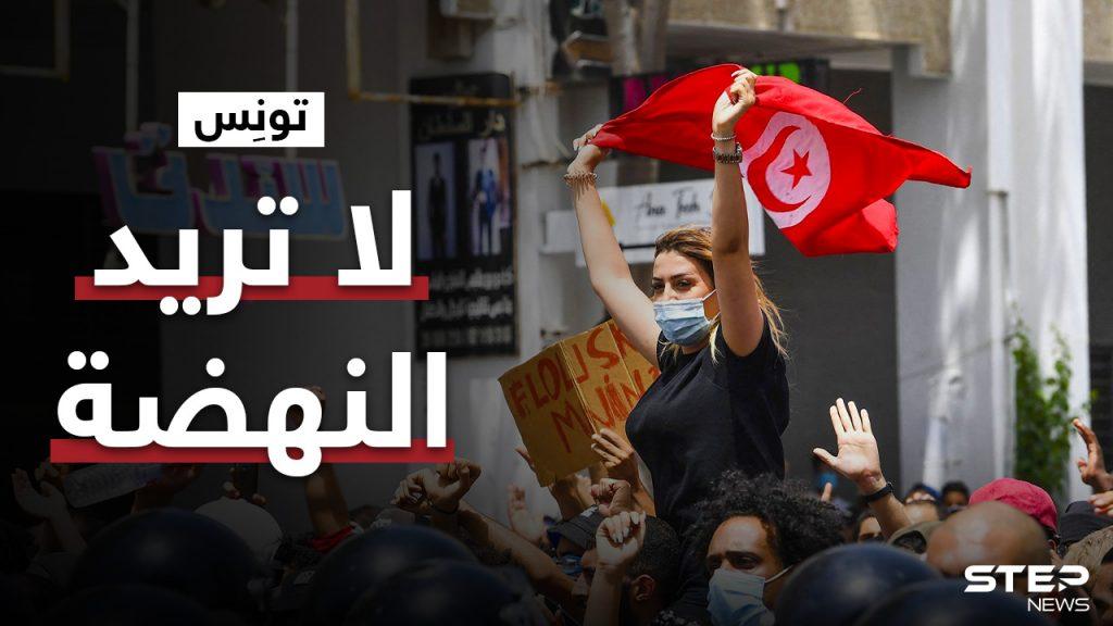 ماذا يحصل في تونس
