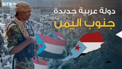 انفصال أم استقلال ... جنوب اليمن حراك لم يتوقف ودولة قد تبصر النور قريباً